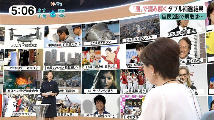 tsubakihara20161024_04.jpg