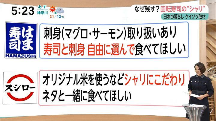 tsubakihara20161024_07.jpg