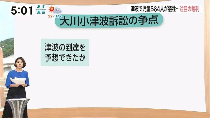 tsubakihara20161026_04.jpg