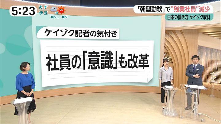 tsubakihara20161026_11.jpg