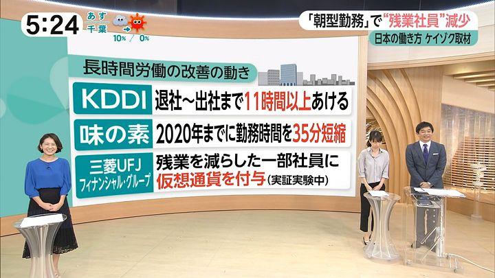 tsubakihara20161026_12.jpg