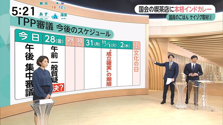 tsubakihara20161027_16.jpg