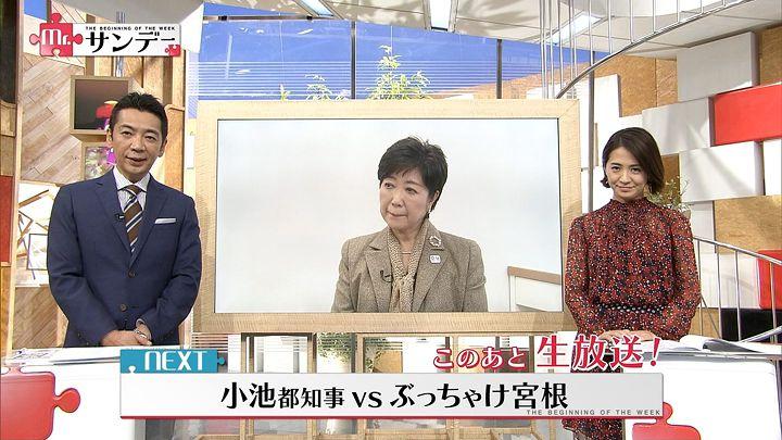 tsubakihara20161030_01.jpg