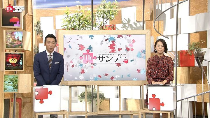 tsubakihara20161030_02.jpg