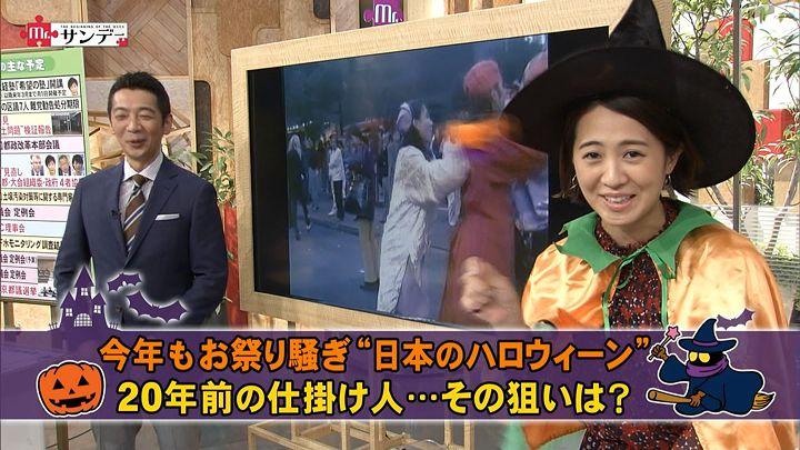 tsubakihara20161030_06.jpg