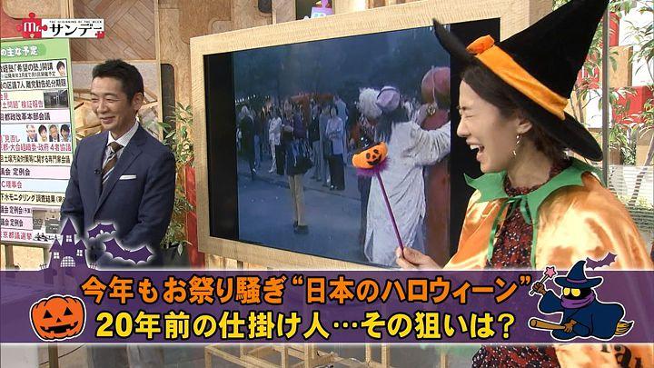 tsubakihara20161030_07.jpg