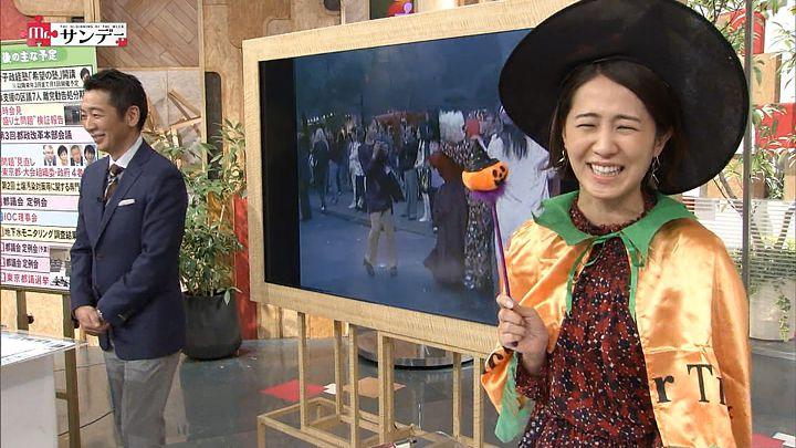 tsubakihara20161030_08.jpg