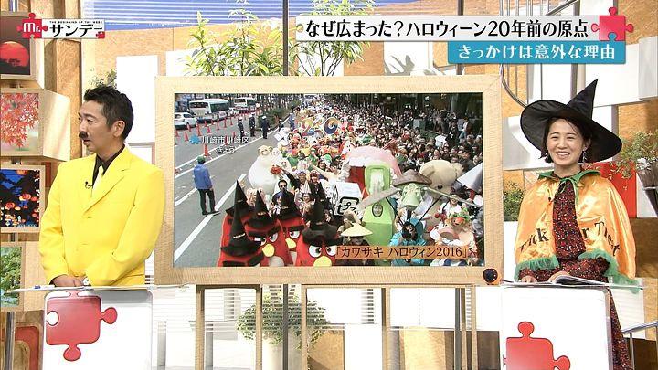 tsubakihara20161030_09.jpg