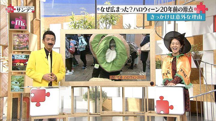 tsubakihara20161030_10.jpg