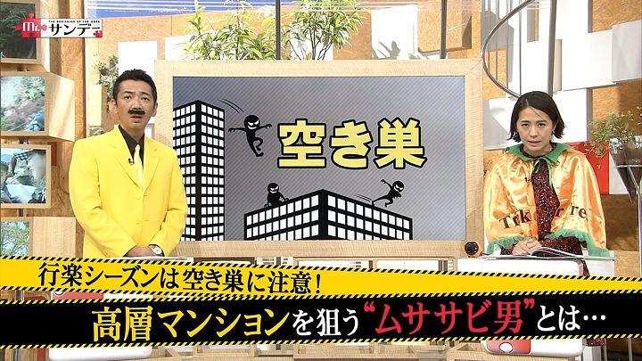 tsubakihara20161030_12.jpg