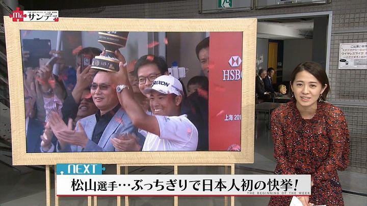 tsubakihara20161030_14.jpg