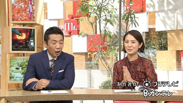 tsubakihara20161030_15.jpg