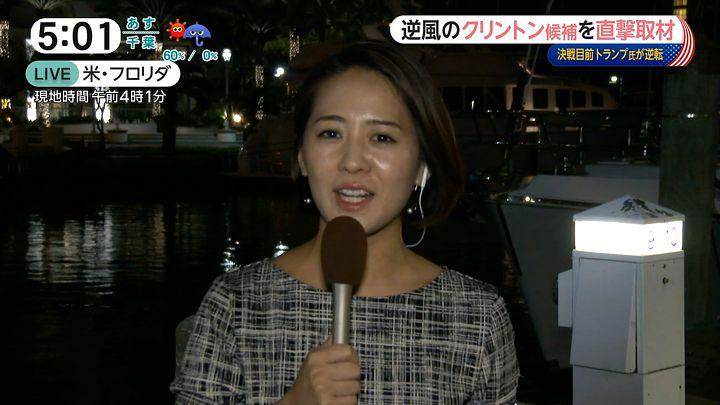 tsubakihara20161102_03.jpg