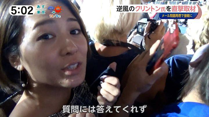 tsubakihara20161102_06.jpg