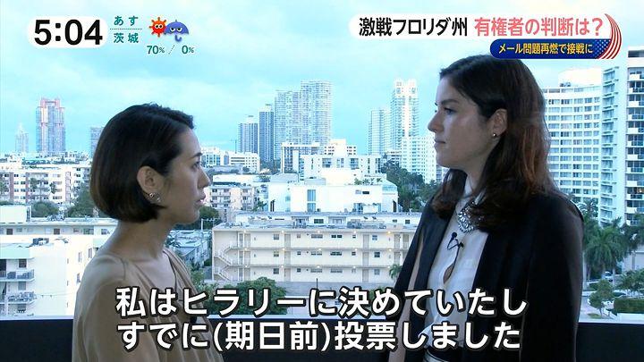 tsubakihara20161102_08.jpg