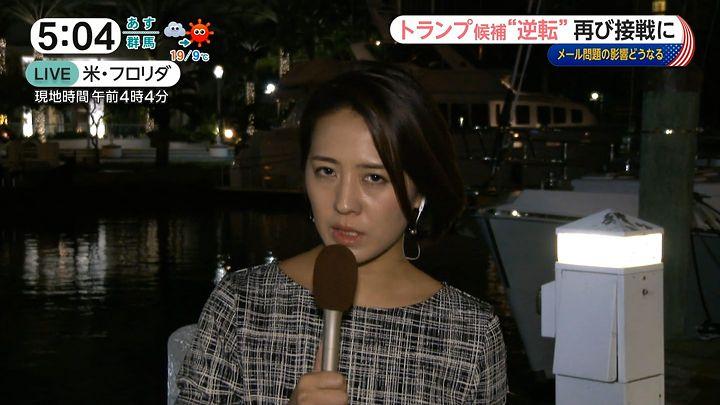 tsubakihara20161102_12.jpg