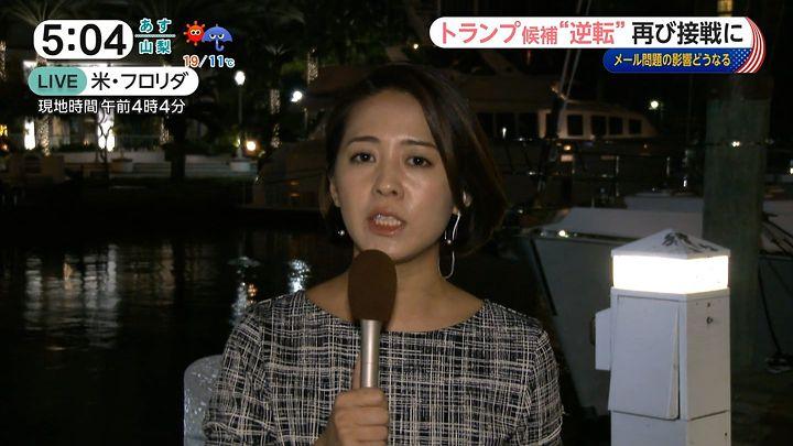 tsubakihara20161102_14.jpg