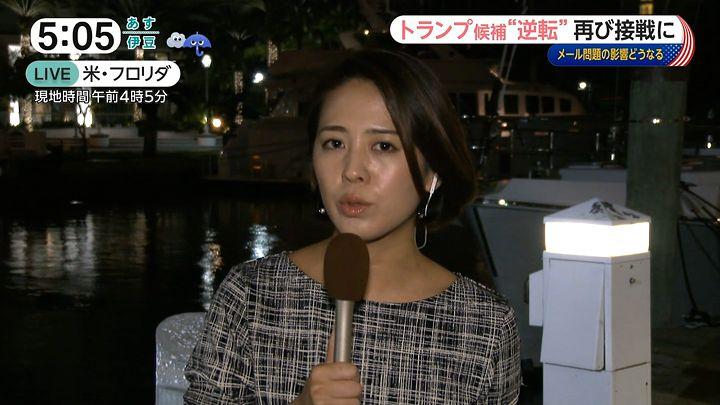 tsubakihara20161102_15.jpg