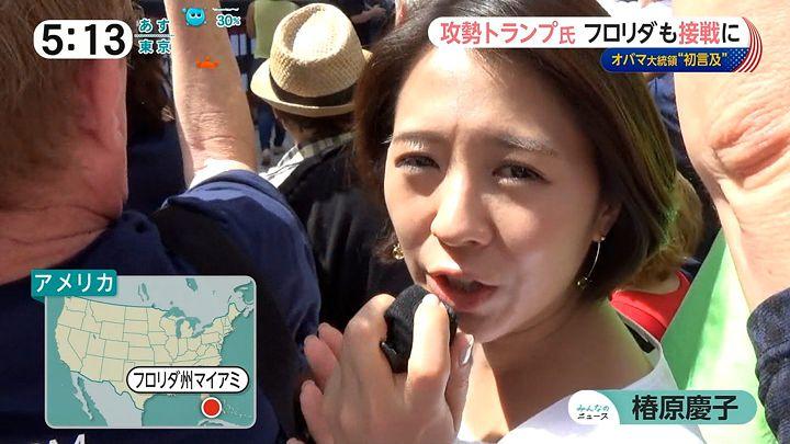tsubakihara20161103_03.jpg