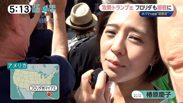 tsubakihara20161103_04.jpg