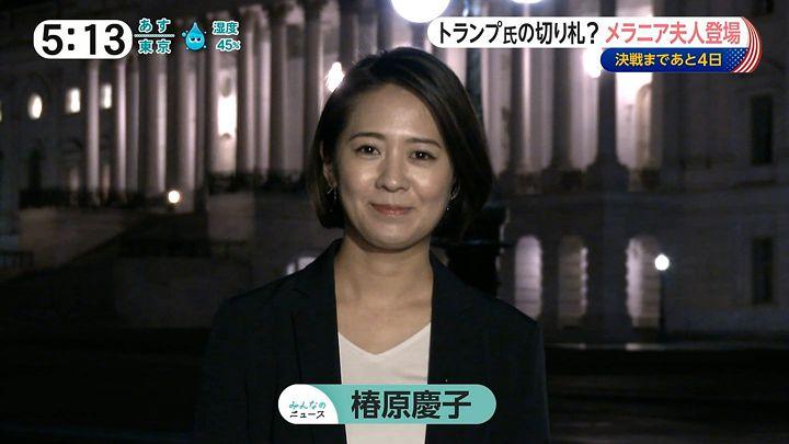 tsubakihara20161104_01.jpg