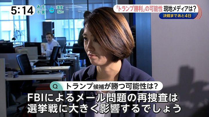 tsubakihara20161104_07.jpg