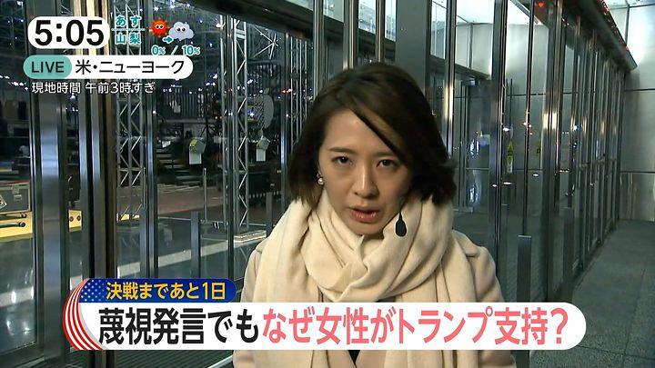 tsubakihara20161107_05.jpg