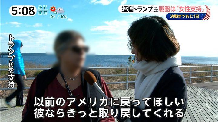 tsubakihara20161107_11.jpg