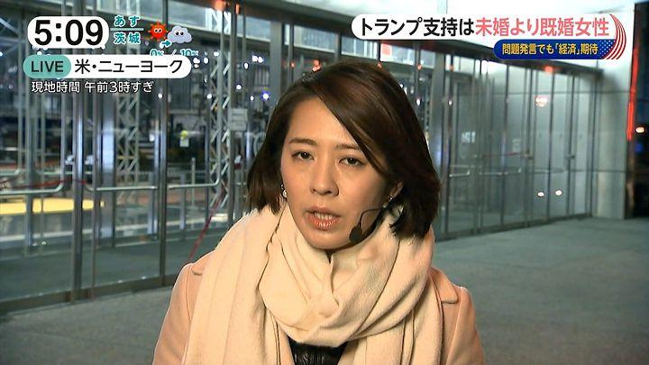 tsubakihara20161107_19.jpg