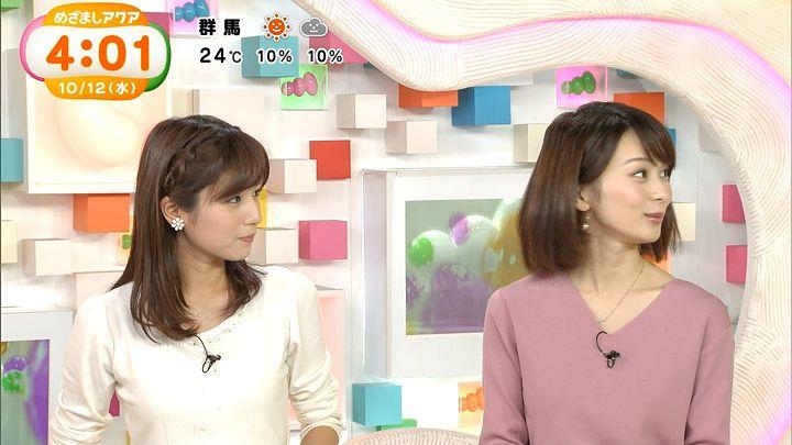 tsutsumireimi20161012_02.jpg