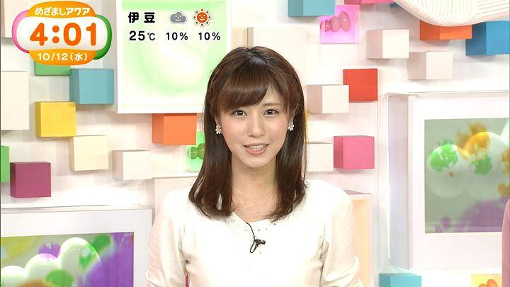 tsutsumireimi20161012_03.jpg