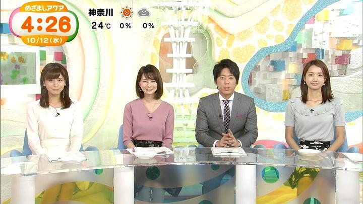 tsutsumireimi20161012_04.jpg