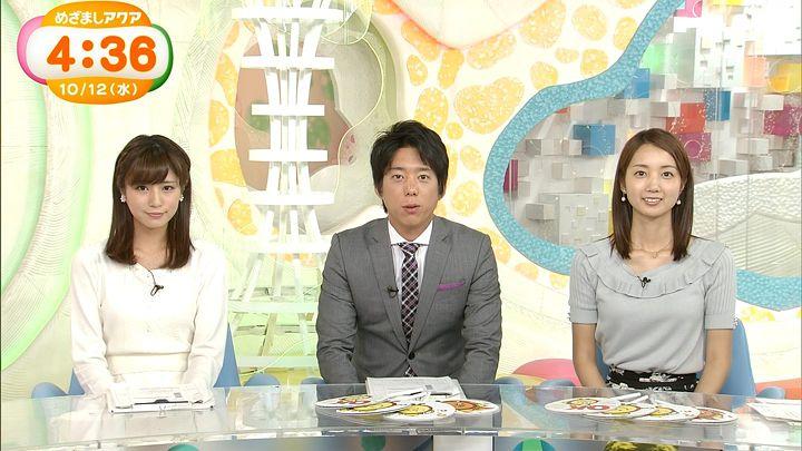 tsutsumireimi20161012_09.jpg