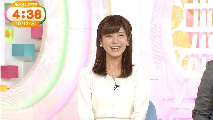 tsutsumireimi20161012_10.jpg