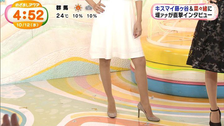 tsutsumireimi20161012_17.jpg