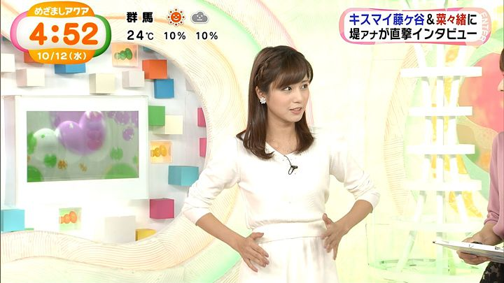 tsutsumireimi20161012_18.jpg