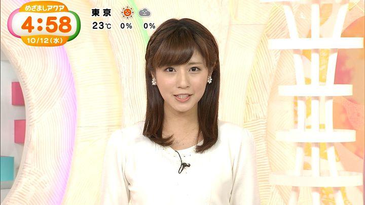 tsutsumireimi20161012_19.jpg