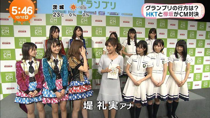 tsutsumireimi20161012_22.jpg