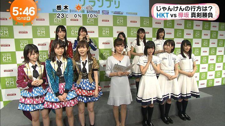 tsutsumireimi20161012_23.jpg