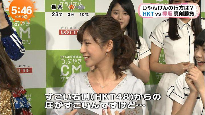 tsutsumireimi20161012_24.jpg