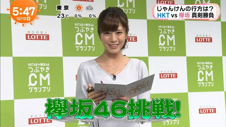 tsutsumireimi20161012_26.jpg