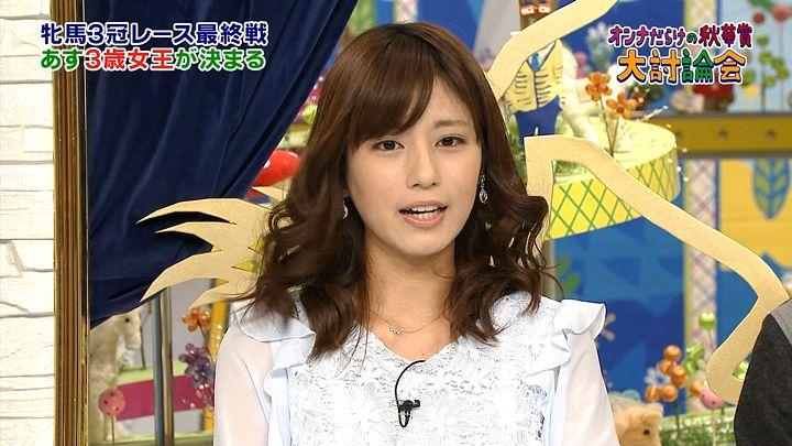 tsutsumireimi20161015_03.jpg