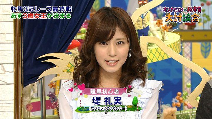 tsutsumireimi20161015_04.jpg