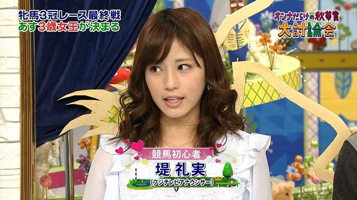 tsutsumireimi20161015_06.jpg