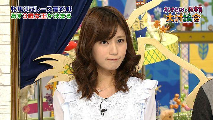 tsutsumireimi20161015_14.jpg