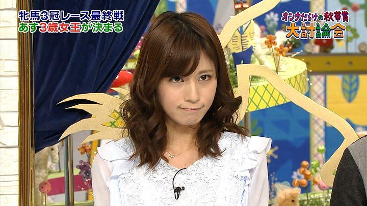 tsutsumireimi20161015_15.jpg