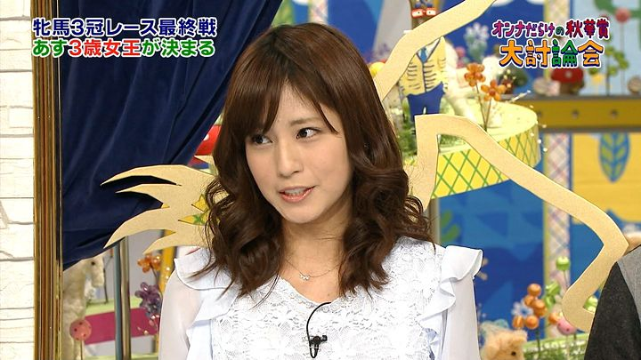 tsutsumireimi20161015_19.jpg