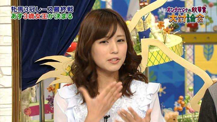 tsutsumireimi20161015_20.jpg