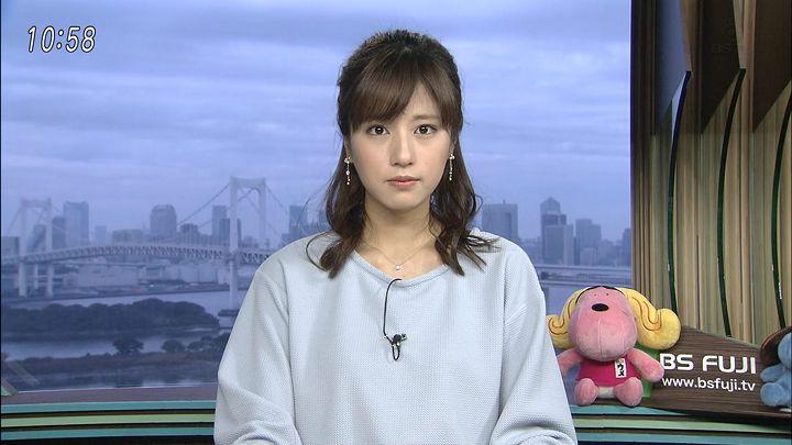 tsutsumireimi20161016_01.jpg