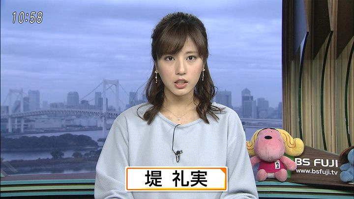 tsutsumireimi20161016_03.jpg